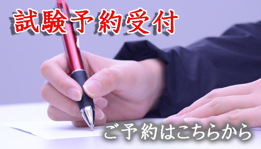 センター 免許 更新 兵庫 県 兵庫県警察-交通関係